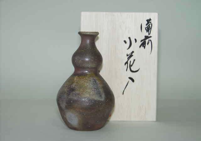 花瓶 花器 花入 一輪挿し 備前焼 小花入ひさご(桟切)