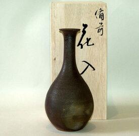 備前焼 つる首花入(桟切)| おしゃれ 日本製 工芸品 山口県 和食器 陶器 花器 花瓶 一輪挿し フラワーベース 父の日 母の日 プレゼント ギフト