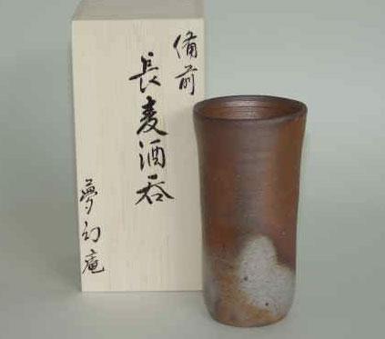 備前焼 ビアマグ フリーカップ ビールグラス 焼酎グラス タンブラー 備前焼 長麦酒呑(桟切)