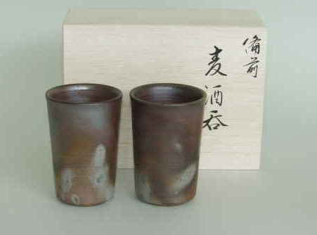 備前焼 フリーカップ ビールグラス 焼酎グラス ペアセット 備前焼 組麦酒呑(中)