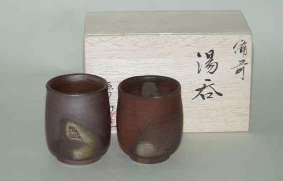 ゆのみ 茶器 湯飲み ペアーセット 夫婦湯呑 備前焼 組湯呑(中)(桟切)
