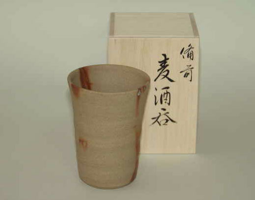 備前焼 ビアマグ フリーカップ ビールグラス 焼酎グラス タンブラー 備前焼 麦酒呑(大)(緋襷)