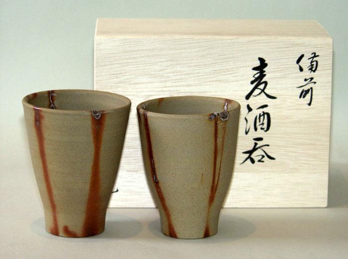 備前焼 フリーカップ ビールグラス 焼酎グラス タンブラー ペアセット 備前焼 組広口麦酒呑(緋襷)