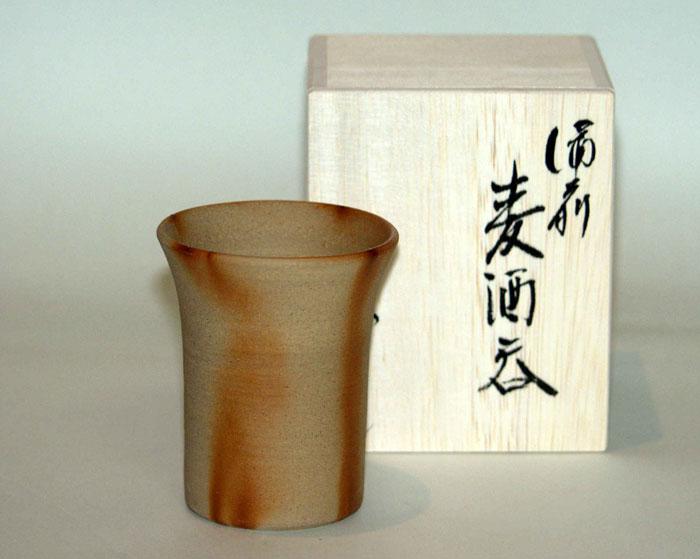 備前焼 フリーカップ ビールグラス 焼酎グラス タンブラー 備前焼 ミニ麦酒呑(緋襷)
