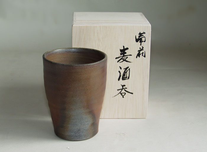 備前焼 ビアマグ フリーカップ ビールグラス 焼酎グラス タンブラー 備前焼 広口麦酒呑(桟切)