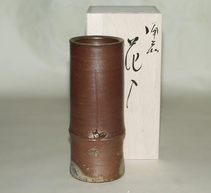 花器 花瓶 花びん 一輪挿し 備前焼 竹花入(桟切)