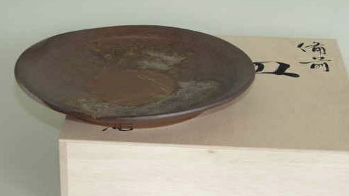 備前焼 大皿 取皿 銘々皿 盛皿 菓子皿 備前焼 丸皿(胡麻) 送料無料