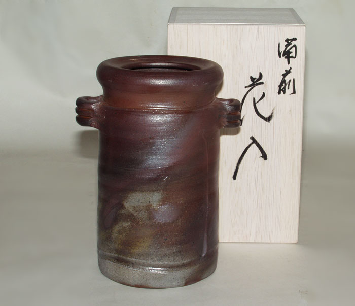 花器 花瓶 一輪挿し 備前焼 中花入(耳付)(桟切)