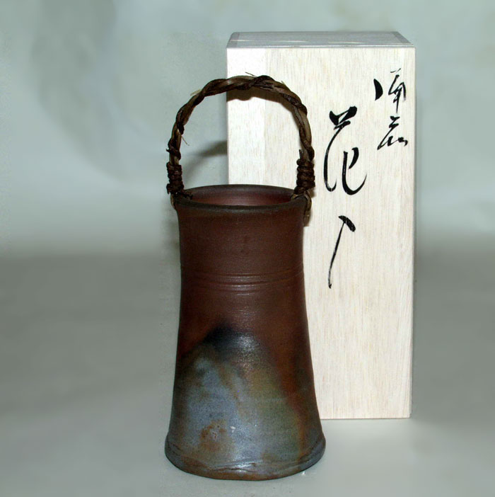 花器 花瓶 一輪挿し 備前焼 つる付中花入(桟切)
