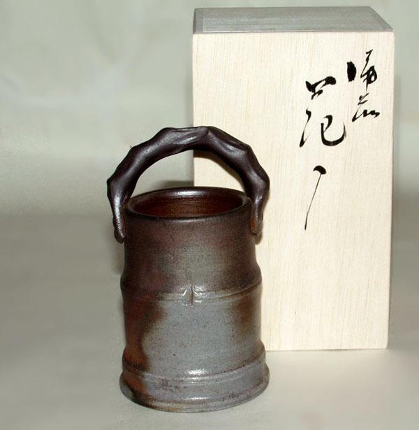 花器 花瓶 一輪挿し 備前焼 手付中花入(桟切)