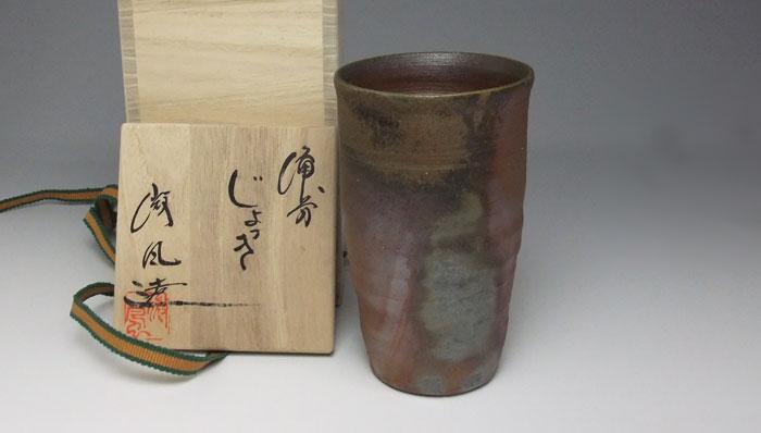備前焼 フリーカップ ビールグラス 焼酎グラス タンブラー 備前焼 木村微風作 ジョッキ(微風-03) 送料無料