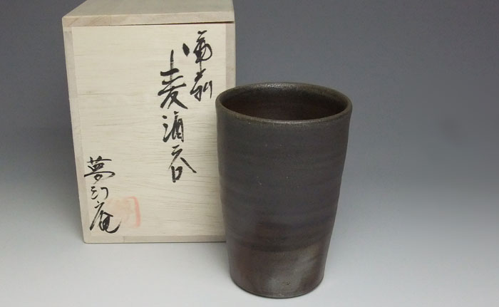 備前焼 ビアマグ フリーカップ ビールグラス 焼酎グラス タンブラー 備前焼 麦酒呑(大)(桟切)