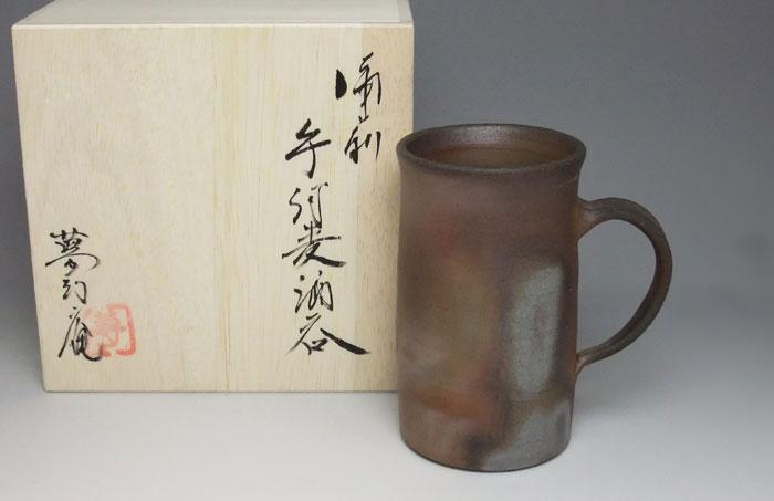 備前焼 ビアマグ ビールジョッキ ビールグラス 焼酎グラス 備前焼 手付麦酒呑(桟切)