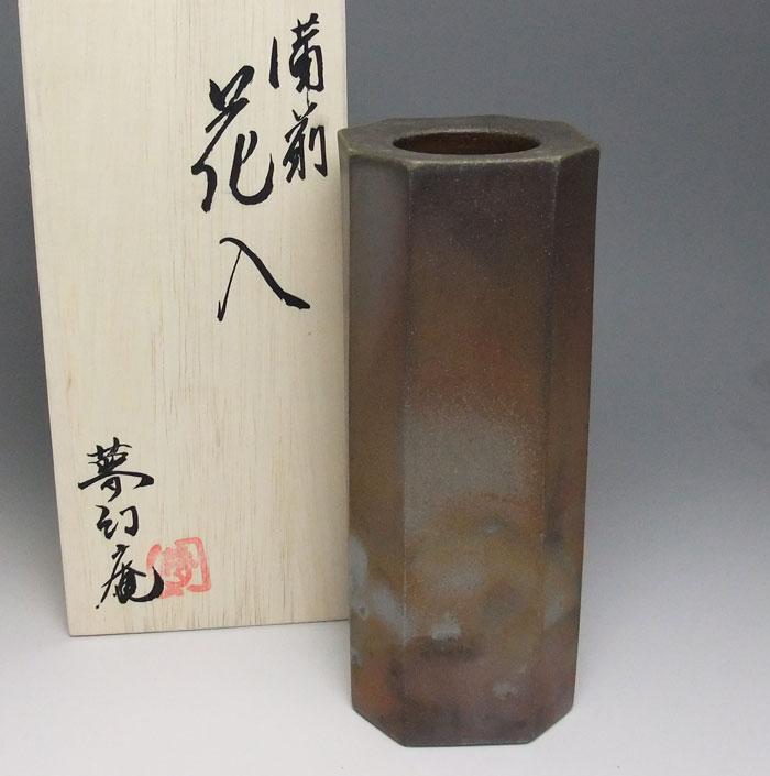 花器 花瓶 フラワーベース 備前焼 面取筒花入(桟切)