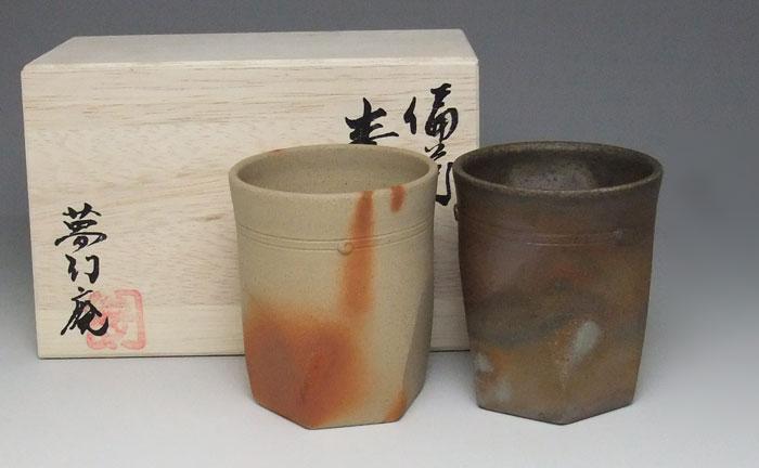 備前焼 フリーカップ ビールグラス 焼酎グラス タンブラー ペアセット 備前焼 ペア面取杯(緋・桟) 送料無料