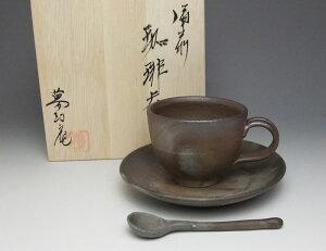 備前焼 ティーセット(桟切)スプーン付| おしゃれ 日本製 工芸品 山口県 和食器 陶器 ティーセット ティーカップ 紅茶碗皿 コーヒーカップ 父の日 母の日 プレゼント ギフト