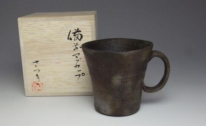 備前焼 コーヒーカップ ティーカップ マグ マグカップ 備前焼 堀江さつき作 マグカップ(さつき-10)