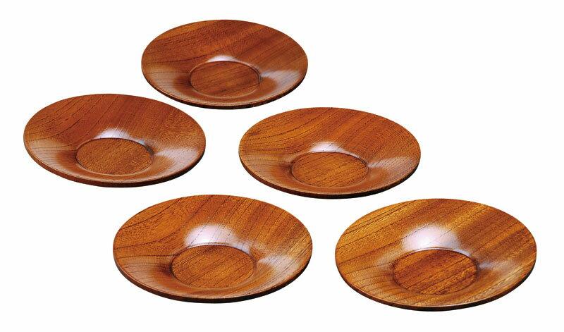 茶たく 茶卓 茶器 漆器 木製 欅(ケヤキ) 4.0 茶托揃 国産品