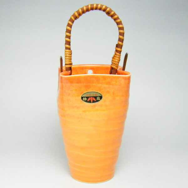 花器 花入 フラワーベース 竹泉 つる手付掛花兼用型 花瓶 オレンジ
