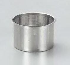 茶漉し ティーストレーナー プレミアム茶こし 72mm