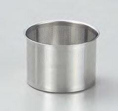 茶漉し ティーストレーナー プレミアム茶こし 74mm