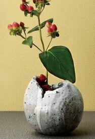 一輪挿し 花瓶 美濃焼 高さ10cm M-1856| おしゃれ 日本製 工芸品 愛知県 和食器 陶器 花器 花入 フラワーベース 父の日 母の日 プレゼント ギフト