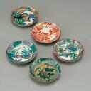 中皿 小皿 中鉢 小鉢 九谷焼 3.5号 皿揃 歴代画 ap4-0114 | 器 和 食器 和食器 皿 お皿 さら おさら 陶磁器 磁器 おしゃれ おしゃれ食…