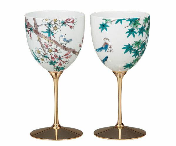 ワイングラス 九谷焼 ペアワインカップ 小鳥春秋 k5-1119