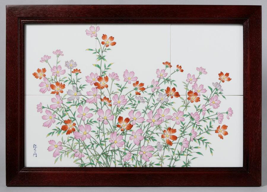 陶板 パネル 有田焼 6枚陶額 コスモス Y386-CF