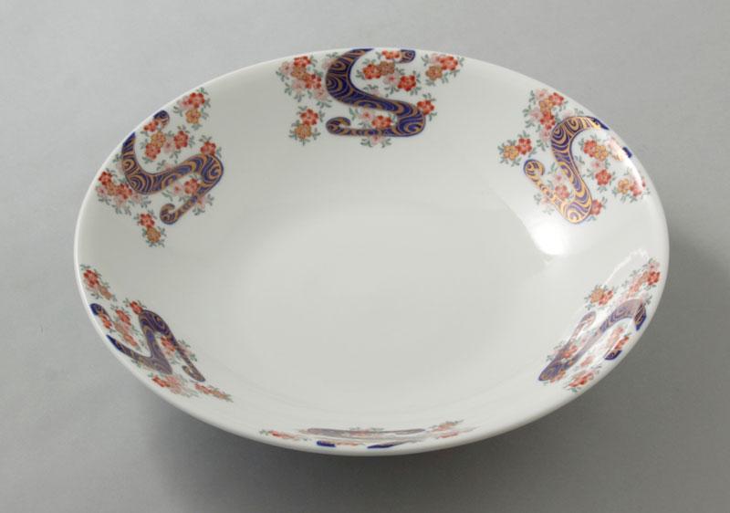 大鉢 菓子器 盛鉢 サラダボウル 有田焼 菓子鉢 流水さくら Y103-K