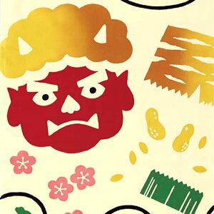 【注染手ぬぐい 節分】『福豆まき』 kenema 【ゆうパケット送料無料!※宅配便を選択時は送料がかかります。(ご注文後にこちらで追加します。)】【 節分 日本製 手拭い タペストリー 壁飾