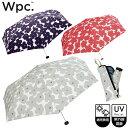 【傘を複数ご購入時に使用できるクーポン配布中!】【雨傘 折りたたみ傘】Wpc. ハナプリントmini ワールドパーティー[…