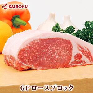 ギフト 肉 内祝い 豚 ロース ブロック 500g 銘柄豚ゴールデンポーク ブランド豚 豚肉 トンカツ 焼肉 しょうが焼き 贈り物 祝い 贈答品 お礼 御礼 お取り寄せグルメ 高級 食べ物 食品 おつまみ