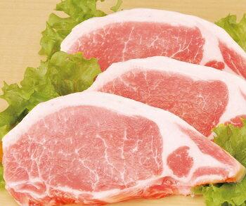 ハム 肉 【国産 安全】ロース 切身 120g 3枚 GP 銘柄豚ブランド豚 ゴールデンポーク 豚 とんかつ 豚肉 切り身 トンカツ 焼肉 しょうが焼き 豚肉料理 プレゼント 贈り物 祝い 内祝い 贈答品 御礼 ギフト お取り寄せグルメ 高級