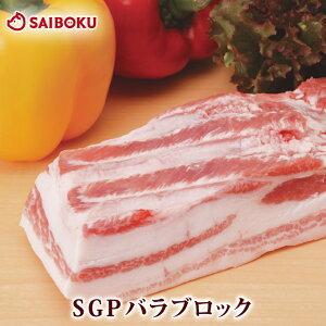 ギフト 肉 内祝い 豚バラブロック 1kg スーパーゴールデンポーク 人気 ブランド豚 豚肉 角煮 焼肉 プレゼント 贈り物 結婚祝い 祝い 贈答品 お礼 おつまみ お取り寄せグルメ 高級 食べ物 食品