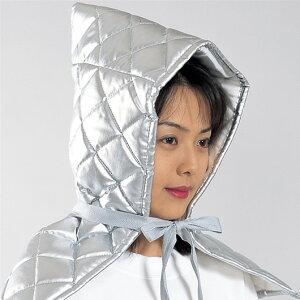 シルバー防災頭巾
