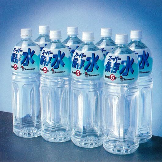 【送料無料】5年保存が可能なペットボトル入り保存飲料水スーパー保存水 1.5リットル1ケース(8本入)