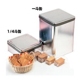 5年保存 ビスケット 1/4斗缶×4缶(80食分)