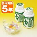 サクマ 非常災害用ドロップス(ボトルタイプ) 1缶