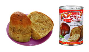 パンの缶詰 パンですよ! コーヒーナッツ味