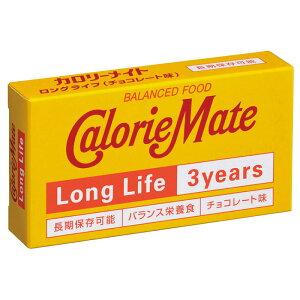 大塚製薬 カロリーメイト ロングライフ 2本入