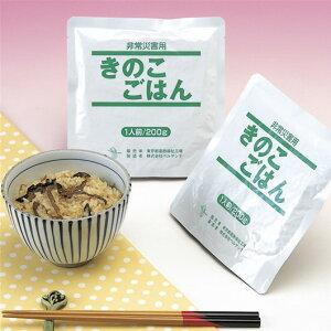 【賞味期限3年】レトルト きのこごはん 1ケース(30食入)