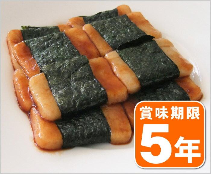 【保存用即席乾燥餅】いそべ餅 1袋