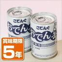 5年保存のおでん缶 1缶