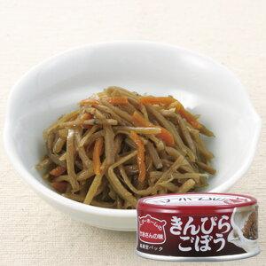 ベターホームかあさんの味お惣菜缶詰きんぴらごぼう 24缶 イージーオープン