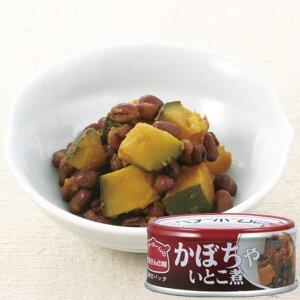 ベターホームかあさんの味お惣菜缶詰かぼちゃいとこ煮 24缶 イージーオープン