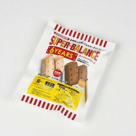 6年保存の非常食 スーパーバランス 1袋