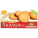 尾西食品 アレルギー物質特定原材料27品目不使用 5年保存ライスクッキー