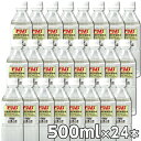 富士ミネラルウォーター 5年保存水 500ml 1ケース(24本入)
