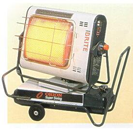 防災用品 赤外線暖房機 ブライトヒーターHRS330